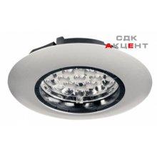 Вбудований світильник LED 1051 хромований полірований, теплий білий 3000 K 1,65 W