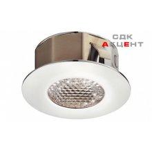 Світильник LED 1007 латунь колір нержавіюча сталь, теплий білий 3050-3250 К 350 МА /1,2 W