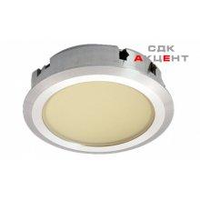 Світильник LED 1064 алюміній колір сріблястий 350 МА / 2 W теплий білий 3000 К